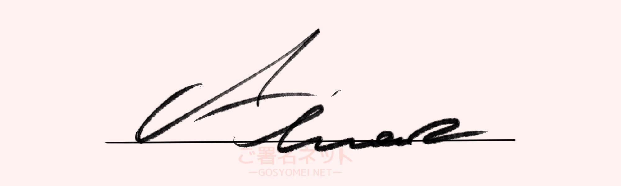 アルファベットaのサイン