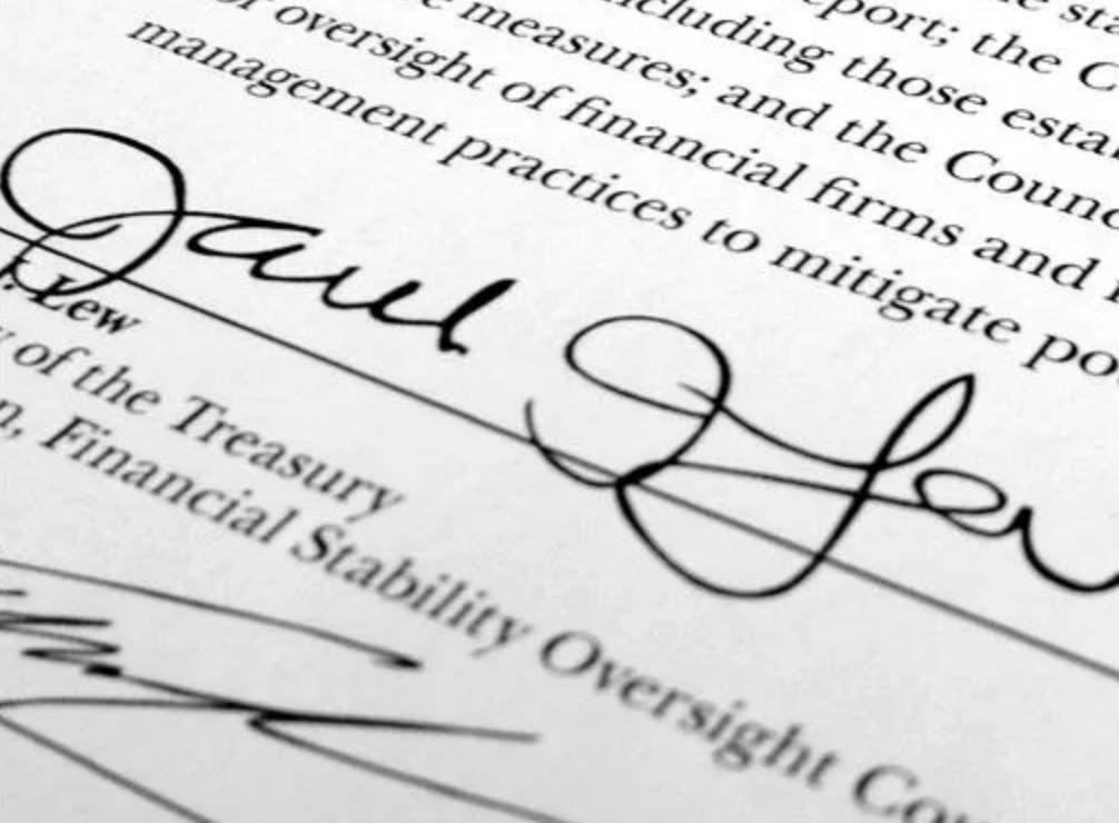 アメリカ財務長官のサイン