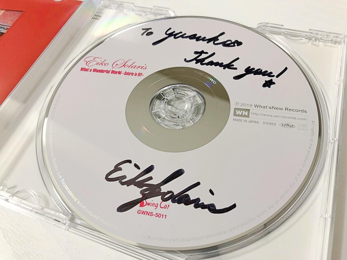エイコソラリス3rdアルバム