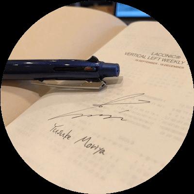サインと手帳
