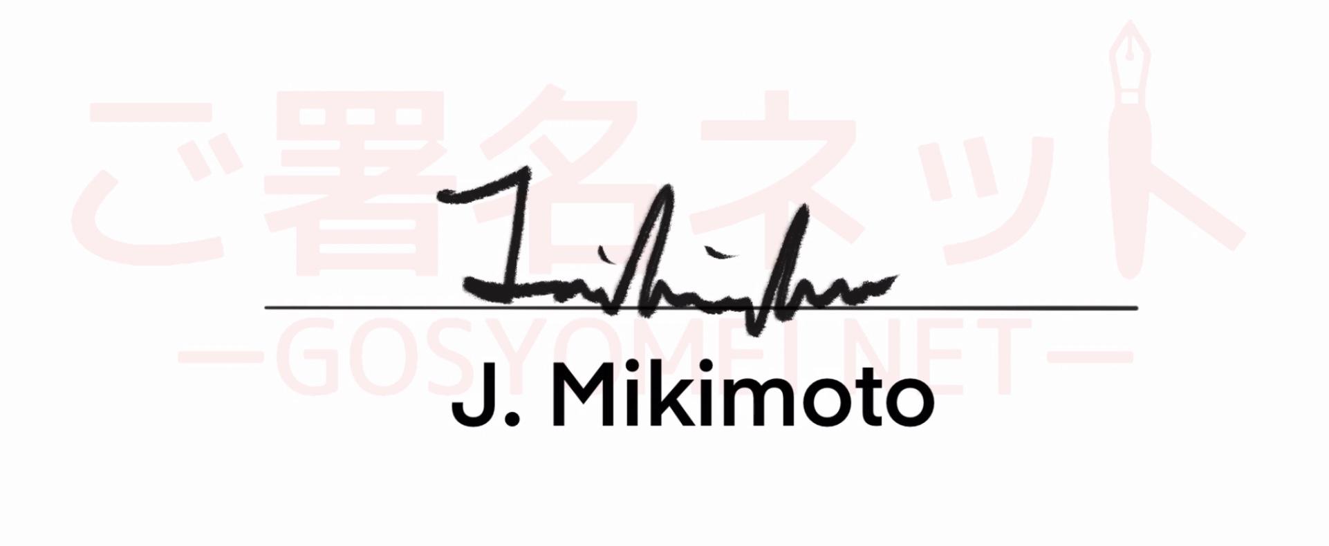 シンプルでおしゃれなサイン